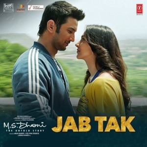 Jab Tak Full Song Piano Notes - M.S Dhoni - Armaan Malik
